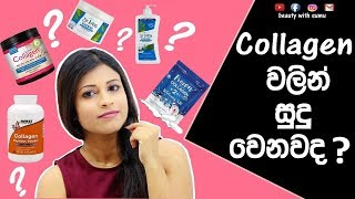 Collagen Skin Whitening Is It True PART1