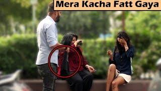 Kaccha Fatt Gaya Hai Prank | Prank in India | Unglibaaz