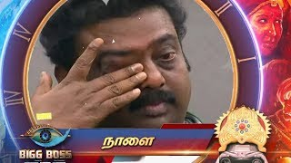 BIGG BOSS TAMIL 3|9th AUGUST 2019|48th FULL EPISODE|DAY 47|BIGG BOSS TAMIL 3 LIVE|COOKING TASK