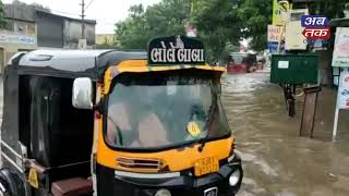 Water filled near Malviya College and ST Workshop in ward 13| Rajkot | ABTAK MEDIA