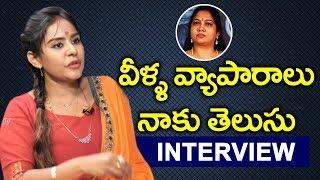 Actress Sri Reddy Comments on Hema Behavior | BS Talk Show | Top Telugu TV