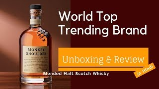 Monkey Shoulder Whisky Unboxing & Review in Hindi | Whisky Review in Hindi | Cocktails India
