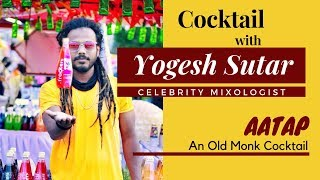 One Dollar Cocktail AATAP | Cocktail With Yogesh Sutar | Cocktails India |  Cocktail with dark Rum