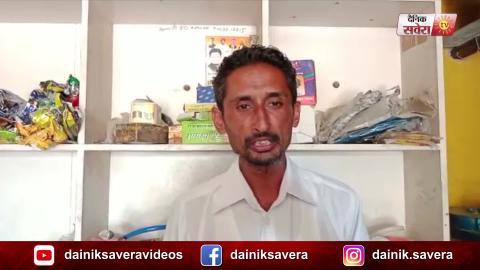 Mukatsar में Drugs पर Seminar लगाने आई Punjab Police को लोगों ने सुनाई खरी-खोटी