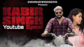 What if kabir Singh Was A Youtuber | Spoof By Indian Swaggers | Ft. Shahid Kapoor & Kiara Advani