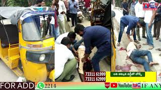 AUTO ACCIDENT AT HITECH CITY UNDER MADHAPUR POLICE STATION LIMITS  CYBERABAD