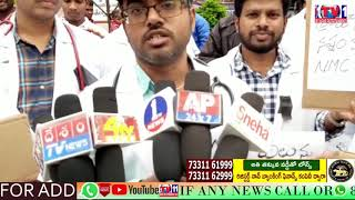 DOCTORS PROTEST AT VISHAKAPATNAM  PADERU DIVISION NMC BILL AT ANDHRA PRADSEH
