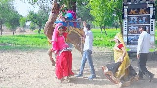 New Dj Rasiya || मेरी अदि की धमक   Meri Adi Ki dhamak || Rajasthani Sekhawati