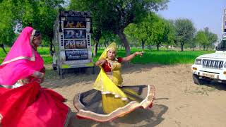 Latest Rajasthani Video Song || गाड़ गट्टी में - Gad Gatti Me || rajasthani Superhit Song