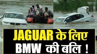 # BMW #Haryana पिता ने नहीं मानी मांग तो बेटे ने महंगी कार को गिराया पानी में ! देखिए ये रिपोर्ट