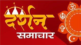 श्रावण मास में होगा शिव महापुराण का  आयोजन