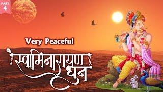 Peaceful Swaminarayan Dhun 2019 || સ્વામિનારાયણ ધૂન Part 4 ||