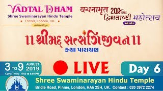 LIVE : Shreemad Satsangijivan Katha @ VadtalDham Pinner - London 2019 Day 6
