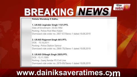 Breaking : Jalandhar पादरी हवाला मामले में Punjab Police के 3 ASI और 1 HC पर बड़ा Action