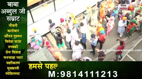 Exclusive: Nankana Sahib से चला विशाल Nagar Kirtan पहुंचा Mohali