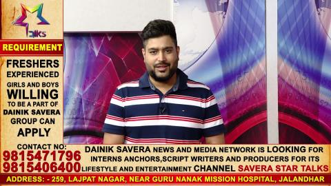 Rabb Vargeya | Balraj | G Guri | Singh Jeet | New Punjabi Song | Dainik  Savera video - id 3618939d7430ca - Veblr Mobile