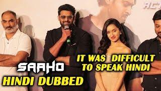 Prabhas Reaction On SAAHO HINDI DUBBING | SAAHO Trailer Launch In Mumbai