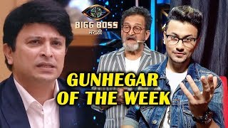Abhijeet Kelkar DECLARED Gunhegar Of The Week | Weekend Cha Daav | Bigg Boss Marathi 2