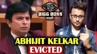 Abhijit Kelkar EVICTED From Bigg Boss Marathi 2 | Weekend Cha Daav