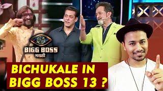 Send Abhijeet Bichukale To Bigg Boss Hindi, Says Salman Khan? | Bigg Boss Marathi 2