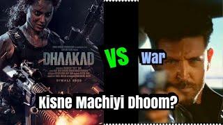 Dhaakad Teaser Vs War Teaser Comparison l Kaunsa Teaser Aapko Kamaal Ka Laga?