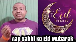 Bollywood Crazies Ki Taraf Se Eid Mubarak Sabhi Ko