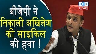 BJP ने निकाली Akhilesh Yadav की साइकिल की हवा ! दो और राज्यसभा सांसद छोड़ सकते हैं SP |