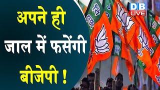हिन्दुत्व के एजेंडे में घेरेंगे Kamal Nath | Madhya Pradesh की Kamal Nath सरकार का प्लान