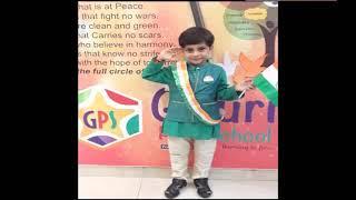 Gauri Play School Advertisement In Hindi
