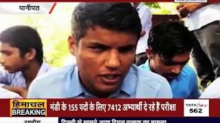 पानीपत: इस स्कूल में 19 साल से प्रिंसिपल की नहीं हो पाई तैनाती