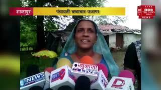 शाजापुर में स्थानीय लोगों ने  भ्रष्टाचार का भंडाफोड़ किया