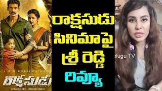 Sri Reddy Comments on Rakshasudu Movie   Bellamkonda Srinivas   Top Telugu  TV video - id 3618939b7a33c8 - Veblr Mobile