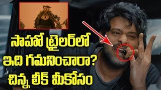 Do You Observe This in Saaho Trailer Telugu? | Prabhas | Saaho Trailer Reaction | Top Telugu TV