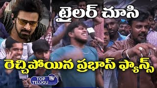 Prabhas fans Reaction over Saaho Trailer | Public Talk about Saaho Trailer | Saaho Trailer Review