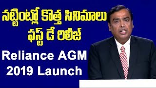 Mukesh Ambani New Plan | Jio Fiber Plans | Jio Phone 3 Jio Giga Fiber Launch 2019 LIVE