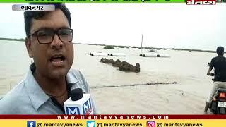ભાવનગર: ભાલ પંથકના ગામોમાં ઘૂંટણસમા પાણી ભરાયા