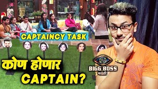 PAINT THE FACE | New Captaincy Task | Bigg Boss Marathi 2 Latest Update