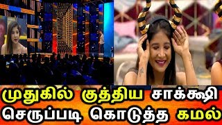 BIGG BOSS TAMIL 3|10th AUGUST 2019|PROMO 3|DAY 48|BIGG BOSS TAMIL 3 LIVE|Sakshi insulted by kamal