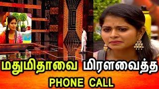BIGG BOSS TAMIL 3|11th AUGUST 2019|PROMO 2|DAY 49|BIGG BOSS TAMIL 3 LIVE|Phone Call To Madhumitha