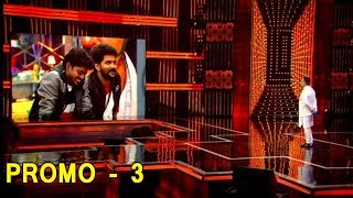 BIGG BOSS TAMIL 3|11th AUGUST 2019|PROMO 3|DAY 49|BIGG BOSS TAMIL 3 LIVE|Sakshi Evicted