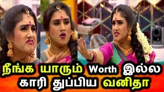 BIGG BOSS TAMIL 3|12th AUGUST 2019|PROMO 2|DAY 50|BIGG BOSS TAMIL 3 TAMIL|Vanitha Attack Housemates