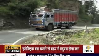 मौत को दावत देता राष्ट्रीय #राजमार्ग-5 !