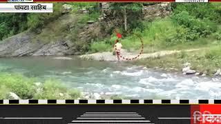 आखिर कितनी जाने लीलने के बाद बनेगा यहां पुल ?
