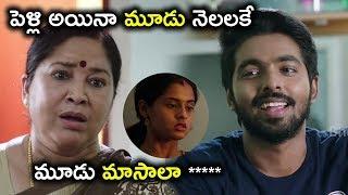 పెళ్లి అయినా మూడు నెలలకే మూడు మాసాలా *****  || Chinni Krishnudu || Latest Telugu Movie Scenes