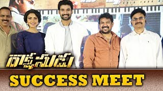 Rakshasudu Team Success Meet || Bellamkonda Srinivas || Anupama || Bhavani HD Movies