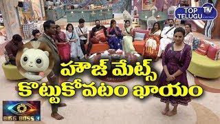 Bigg Boss Latest Update | Nuthan Naidu Bigg Boss Elimination Episode Review With Panda Top Telugu TV