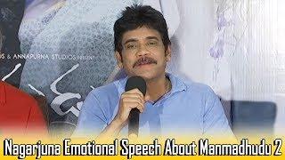 Nagarjuna Emotional Speech About Manmadhudu 2 Movie | Manmadhudu 2 Success Meet