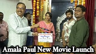 Actress Amala Paul New Movie Opening Launch | Adith Arun | Amala Paul