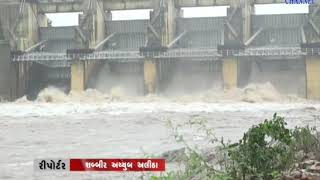 Abadasa| Panchamahal| Water revenue in small reservoirs and dams  | ABTAK MEDIA