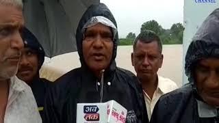 Bagsra   Three inches of rain In Bagasra    ABTAK MEDIA